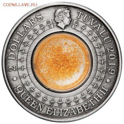 Кошки на монетах - 2 $ 19 Golden Treasures of Ancient Egypt - 2oz Silver Antique Finish Box - 2