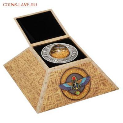 Кошки на монетах - 2 $ 19 Golden Treasures of Ancient Egypt - 2oz Silver Antique Finish Box - 4