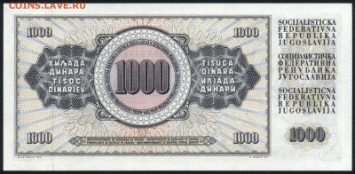 Югославия 1000 динар 1974 unc 10.07.19. 22:00 мск - 1