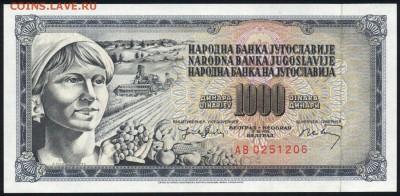 Югославия 1000 динар 1974 unc 10.07.19. 22:00 мск - 2