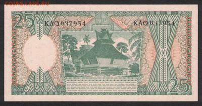 Индонезия 25 рупий 1964 unc 10.07.19. 22:00 мск - 1