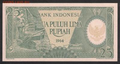 Индонезия 25 рупий 1964 unc 10.07.19. 22:00 мск - 2