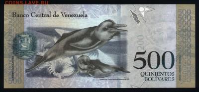 Венесуэла 500 боливаров 2016 unc 10.07.19. 22:00 мск - 1