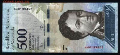 Венесуэла 500 боливаров 2016 unc 10.07.19. 22:00 мск - 2