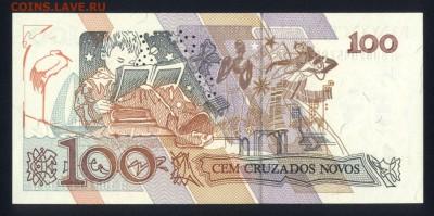 Бразилия 100 новых крузадо 1989 unc 10.07.19. 22:00 мск - 1