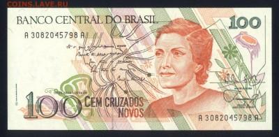 Бразилия 100 новых крузадо 1989 unc 10.07.19. 22:00 мск - 2
