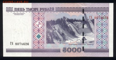 Беларусь 5000 рублей 2000 (2011) unc 10.07.19. 22:00 мск - 1