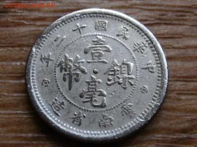 Китай конец 19-начало 20 века Кирин и прочее. - IMG_1471.JPG