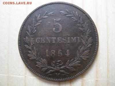 7-мь монет разных государств с 1864-1945 год - 001.JPG