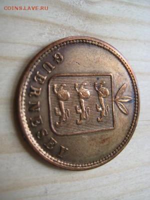 7-мь монет разных государств с 1864-1945 год - 004.JPG