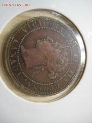 7-мь монет разных государств с 1864-1945 год - 006.JPG