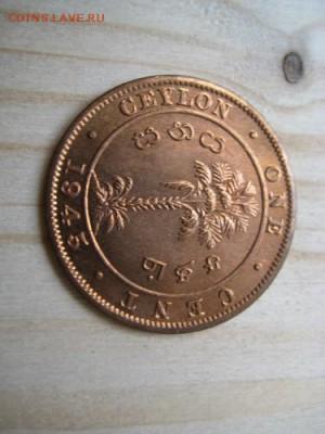 7-мь монет разных государств с 1864-1945 год - 014.JPG