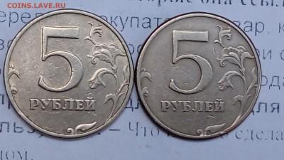 5 рублей 1997 г сп шт ? - 1