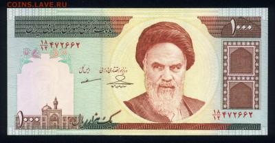 Иран 1000 риалов 1992-2011 unc 11.07.19. 22:00 мск - 2