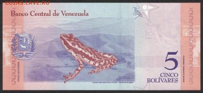 Венесуэла 5 боливаров 2018 unc 11.07.19. 22:00 мск - 1