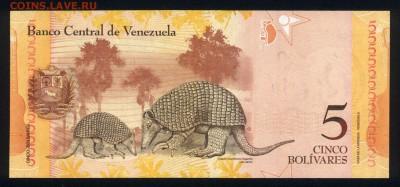 Венесуэла 5 боливаров 2014 unc 11.07.19. 22:00 мск - 1