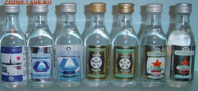 Куплю алкоголь в миниатюре - ливиз2