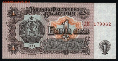 Болгария 1 лев 1962 unc 11.07.19. 22:00 мск - 2