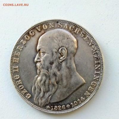 2 и 3 марки Саксен Меиненген 1915г.до 5.07.19 в 22 00 по мск - IMG_20190705_181731~4
