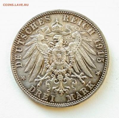 2 и 3 марки Саксен Меиненген 1915г.до 5.07.19 в 22 00 по мск - IMG_20190705_191009~4
