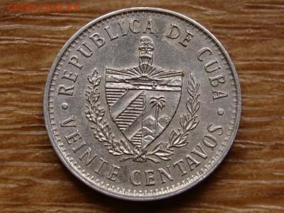 Куба 20 сентаво без года ND. км№35.2 до 09.07.19 в 22.00 М - IMG_1532.JPG