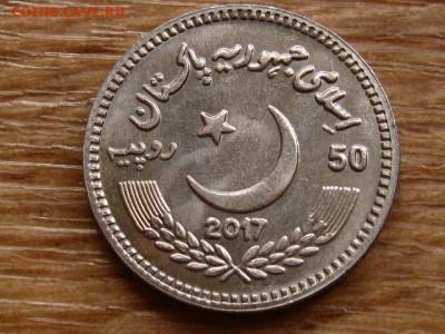 Пакистан 50 рупий 2017 Рут Пфау до 09.07.19 в 22.00 М - IMG_1548.JPG