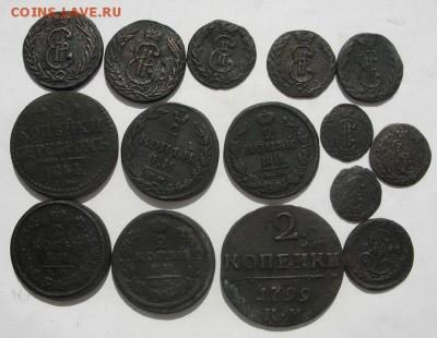 """двадцать одна медная монета, (""""копанина"""",окрестности Томска) - 1"""