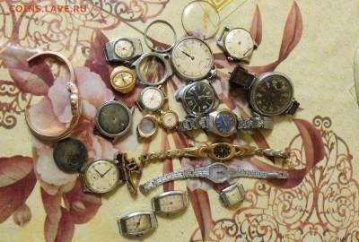 куплю часы.наручные .карманные - IMG_20190706_2336121