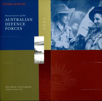 Австралия НЕЧАСТЫЙ набор 1$ 3шт Силы обороны до 10.07.19 - Aus.2001 set-b