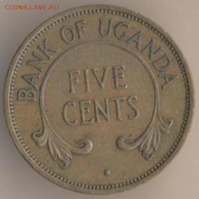 Уганда - 2