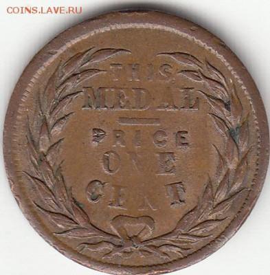 Монеты США. Вопросы и ответы - IMG_0006