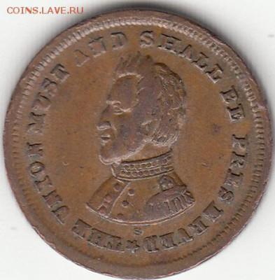 Монеты США. Вопросы и ответы - IMG_0005