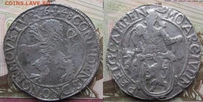 Кампен - Левок 1648 Кампен