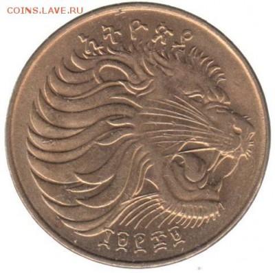 Эфиопия 5 центов 1977 до 14.07 в 22.00 - 4-2
