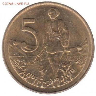 Эфиопия 5 центов 1977 до 14.07 в 22.00 - 4