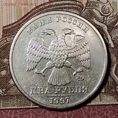 2 р 1997 ММД Шт. 1.3А2 ОЧЕНЬ РЕДКИЕ с 200 13.07.2019 в 22:00 - 046