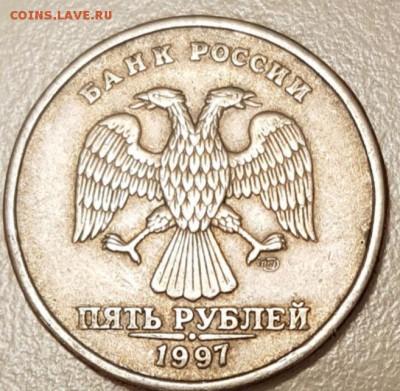 5 рублей штемпель 2.3 - 20190709_134319