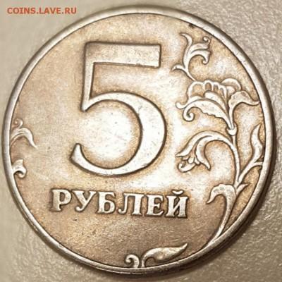 5 рублей штемпель 2.3 - 20190709_134337