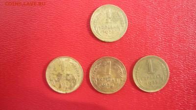 1 копейка :1927,1933,1934,1935 гг. до 14.07 до 22.00 - IMG_1391.JPG