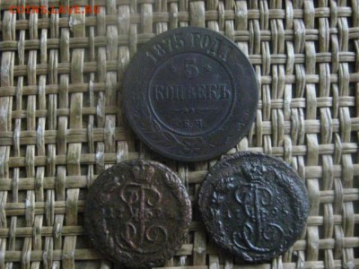 3 монеты. До 15.07.2019г. - 003.JPG