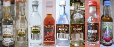 Куплю алкоголь в миниатюре - бугульма1