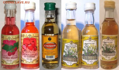 Куплю алкоголь в миниатюре - бугульма3
