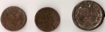 Помогите оценить 2 копейки 1820, 1872; Денга 1749 - scan 2вв