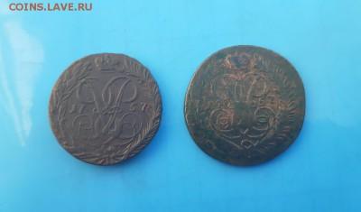 2 копейки 1757 Екатеринбургского двора - IMG-20190710-WA0041