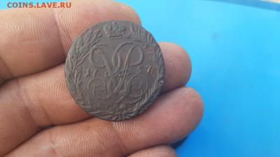 2 копейки 1757 Екатеринбургского двора - IMG-20190710-WA0038