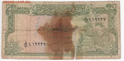 СИРИЯ - 5 фунтов 1973 г.  до 17.07 в 22.00 - IMG_20190711_0007