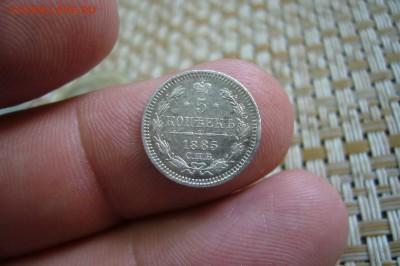 5 копеек 1885 - 14-07-19 - 23-10 мск - P2140437.JPG