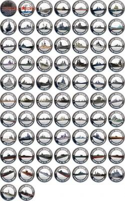 монеты правители россии 121 штука и корабли (сувенирка) - set222