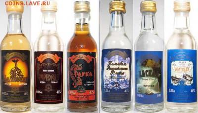 Куплю алкоголь в миниатюре - воронеж