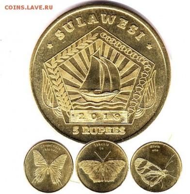Монеты с Корабликами - Сулавеси